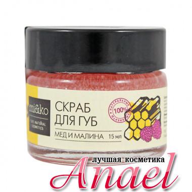 MI&KO Скраб для губ «Мед и малина» (15 мл)