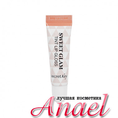 Secret Key Многофункциональный увлажняющий CC-тинт для губ Тон 02 Кораллово-персиковый Sweet Glam Tint Lip Gloss Coral Peach (10 мл)