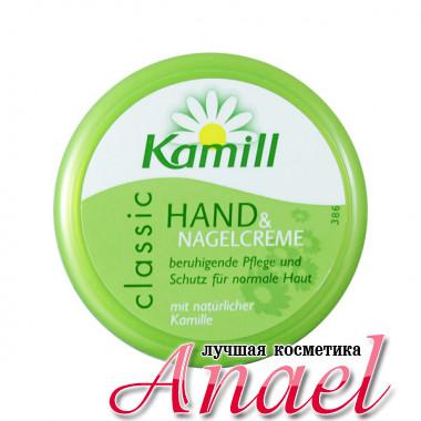 Kamill Крем для рук и ногтей с экстрактом ромашки «Классический» Hand & Nail Cream (20 мл)