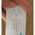 Ottie Пробник матирующего крема-барьера с экстрактом центелл...
